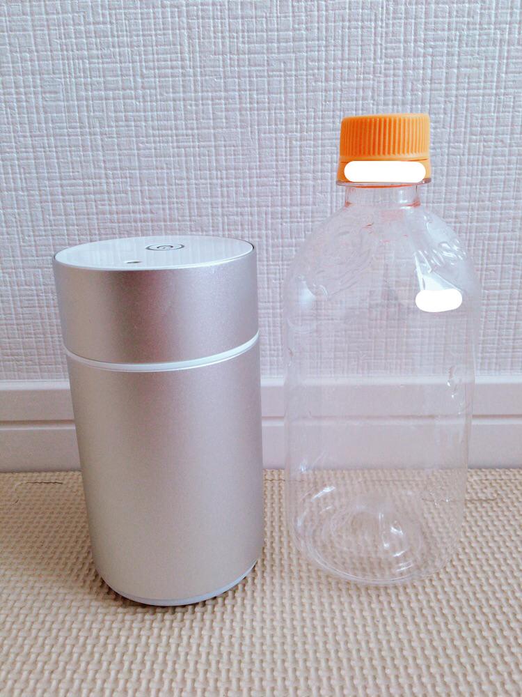 アロマディフューザーとペットボトルの大きさ比較写真